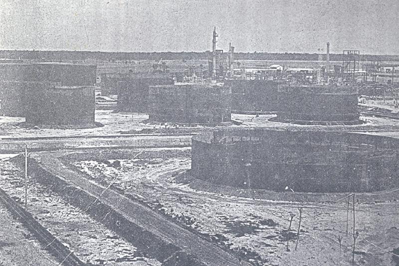 Madras Refinery 1965