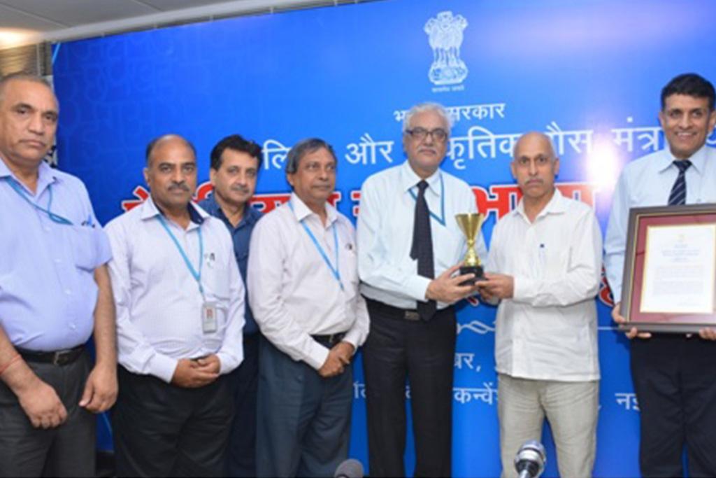 Rajbhasha Award 2017