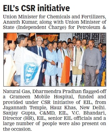 Hon'ble Union Ministers Flag Off Grameen Mobile Hospital funded and