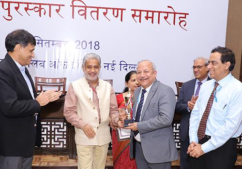 Award Hindi-Rajbhasha Puraskar